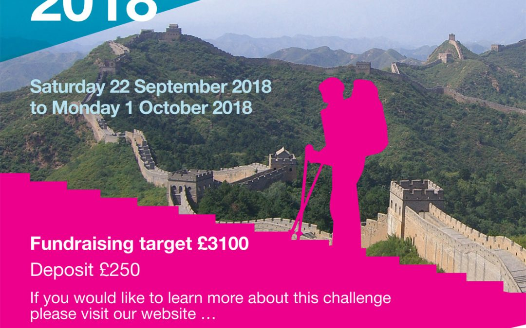 Paul Sartori Great Wall of China 2018